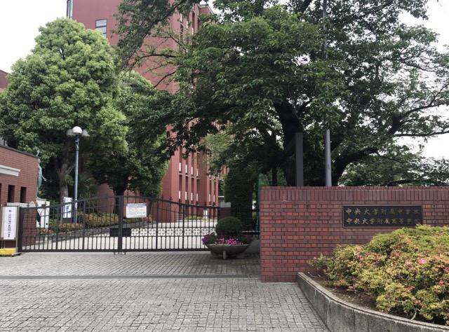 2017年6月9日 中央大学附属中学校・高等学校 塾対象説明会