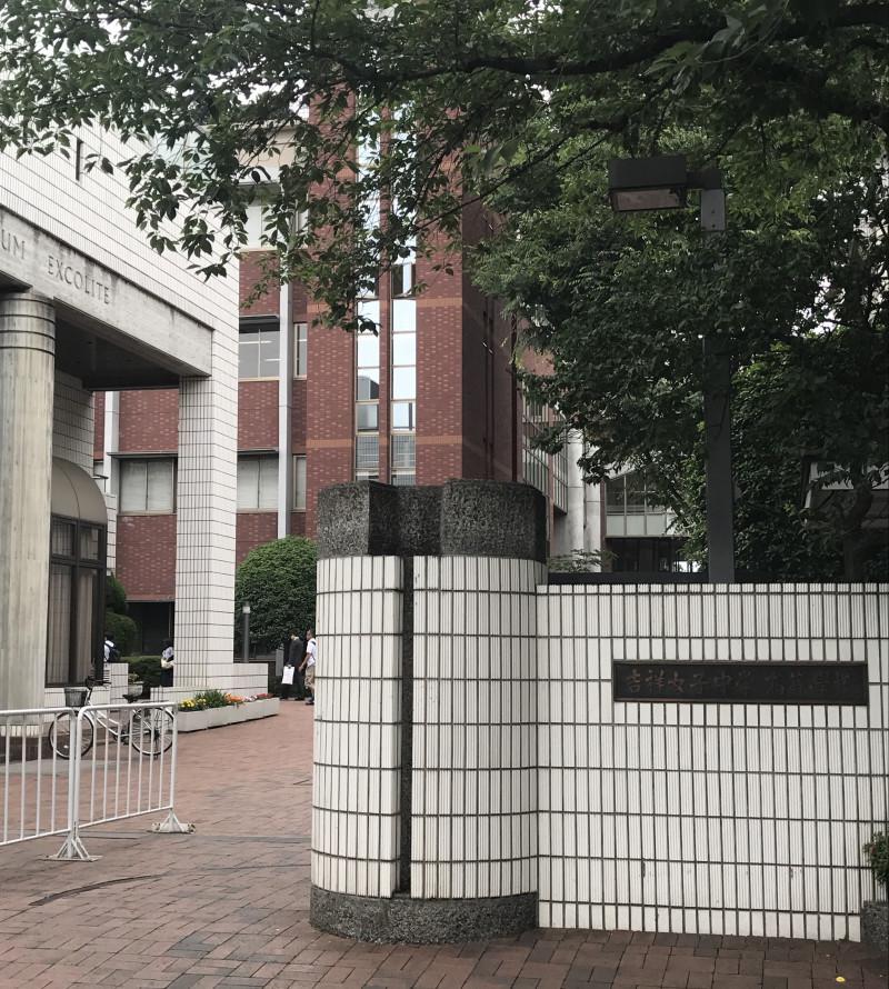2017年6月7日 吉祥女子中学校 塾対象説明会